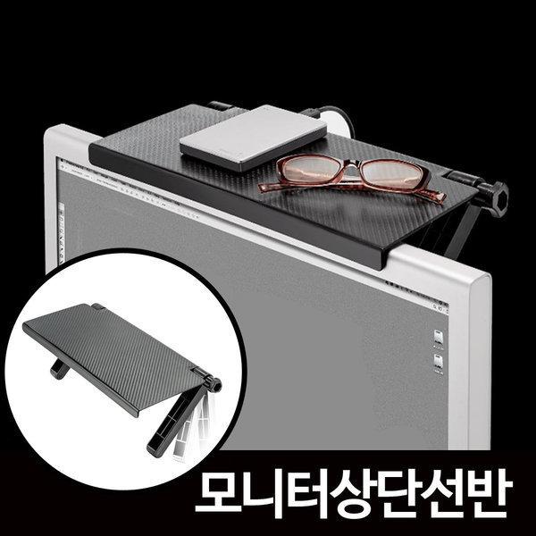 모니터선반 모니터받침대 모니터거치대 36cm x16cm 상품이미지
