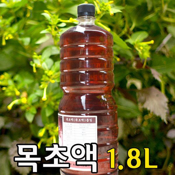 목초액1.8Lx4/족욕/발냄새/화초관리/유기농/탈취제 상품이미지