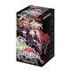 유희왕카드/엑스트라팩 2019/2019 엑스트라팩