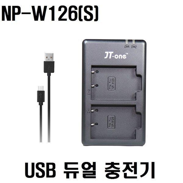 후지 NP-W126(S) USB 듀얼충전기 X-T10 X-T3 X-T1 IR 상품이미지