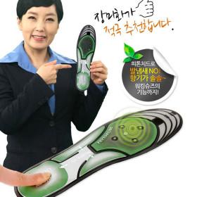 에어쿠션 기능성 깔창 피톤치드형_남성용 신발 운동화