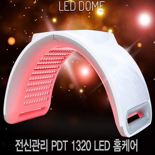 누데이스 전신관리 홈에스테틱 PDT LED마스크 바디 상품이미지