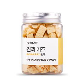 진짜 프리바이오틱스 치즈 180g 칭찬간식 베스트