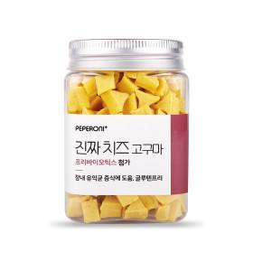 진짜 프리바이오틱스 치즈 고구마 180g 칭찬간식