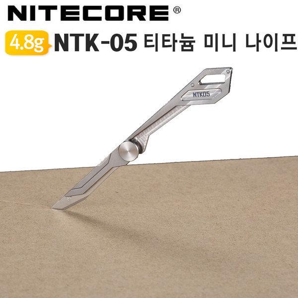 나이트코어 티타늄 멀티툴 맥가이버칼 NTK05 접이칼 상품이미지