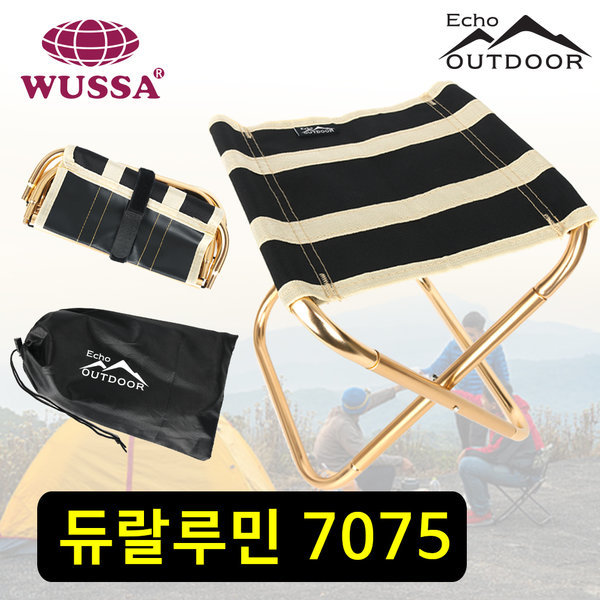 듀랄루민 접이식 등산 의자 휴대용 미니 캠핑 낚시 두 상품이미지