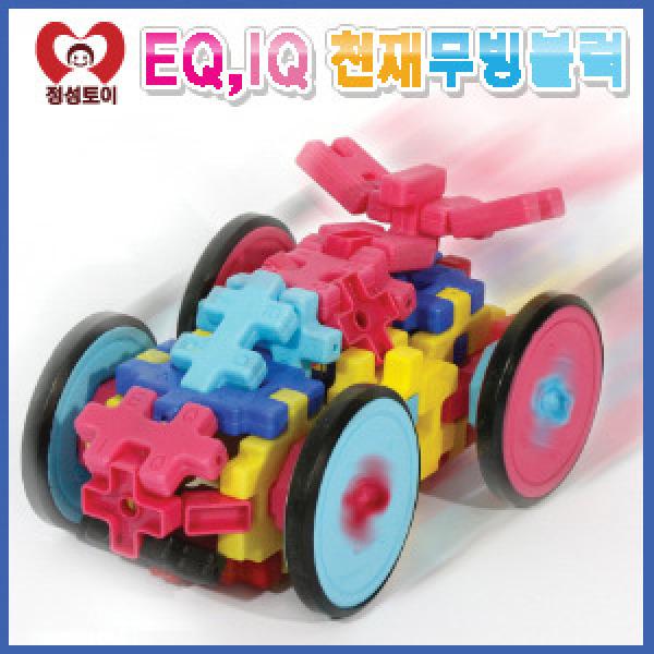 정성토이 천재무빙블럭430P+24P /레고/장난감/블럭 상품이미지