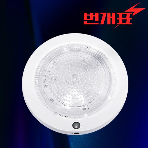 번개표 원형 LED센서등 15W 현관등 복도등 베란다등 상품이미지
