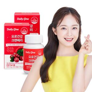 요로건강 크랜베리 2통(2개월분)/개별인정형 제품