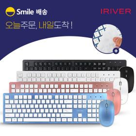 스마일 무선키보드마우스세트 IR-WMK5000 화이트