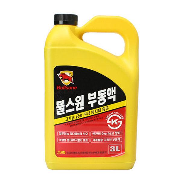 불스원 부동액 3L/냉각수겸용/라지에타누수방지제 상품이미지