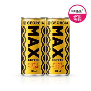 조지아 맥스 240ml 30캔/캔커피/커피