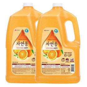 자연퐁 주방세제 오렌지 4kg 2개 +지퍼백증정