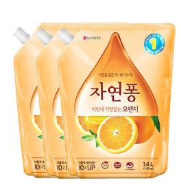 자연퐁 주방세제 오렌지 리필 1.4L 3개 +지퍼백증정