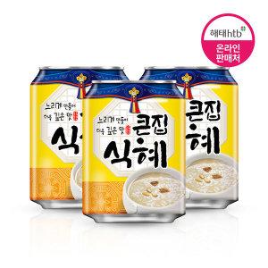 큰집 식혜 238ml 72캔/음료/음료수