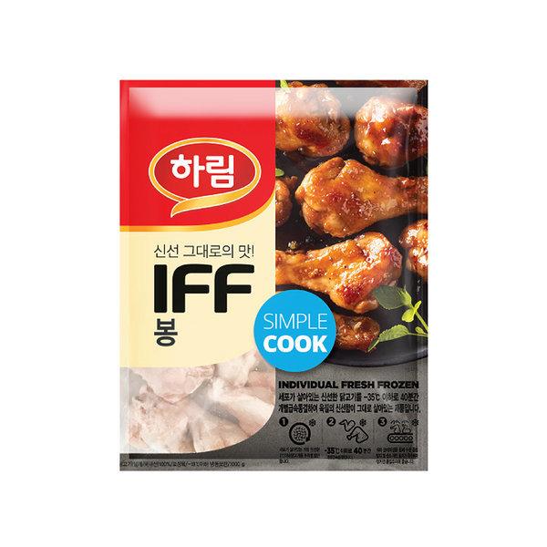 하림 IFF 닭날개 (봉) 1kg 상품이미지