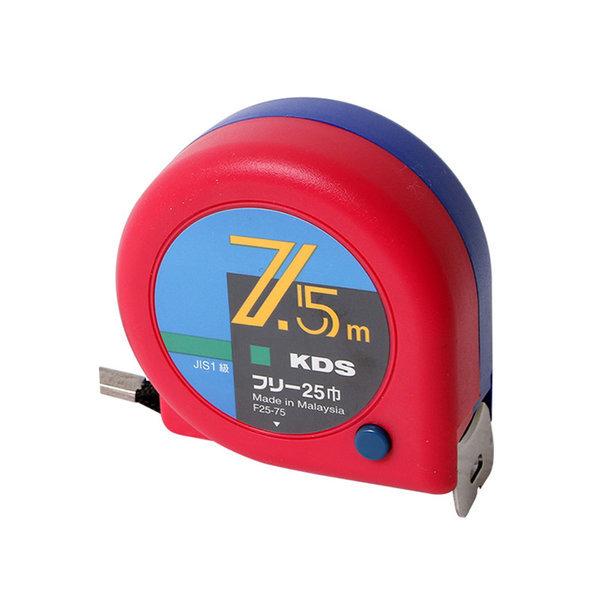 KDS 양면줄자 F25-75BP 7.5M 25mm 상품이미지