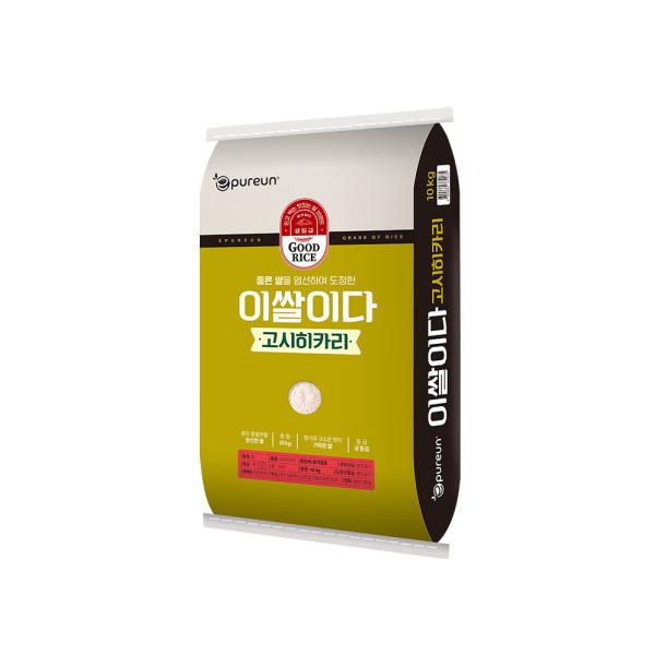 이쌀이다 고시히카리 햅쌀 10kg 2020년산 햅쌀 상품이미지