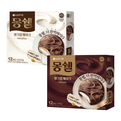 [LOTTE] Mon Cher/Custard/Margaret Pie 9 kinds pick 4-box pick and choose