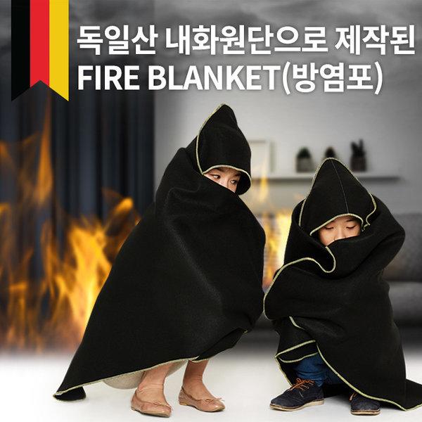 독일산 화재 대피용 Fire Blanket (방염포) 상품이미지