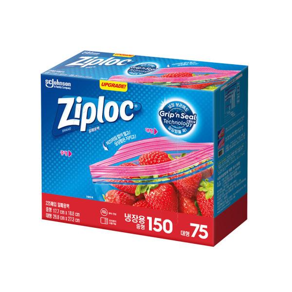 지퍼락 지퍼백 이지오픈탭 냉장 중형150+대형75 상품이미지
