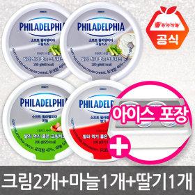 크림치즈 2개+마늘1개+딸기1개 /99%자연치즈/냉장보관