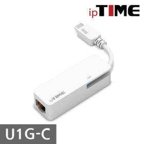 EFM ipTIME U1G-C 기가 USB C타입 유선랜카드 Type-C
