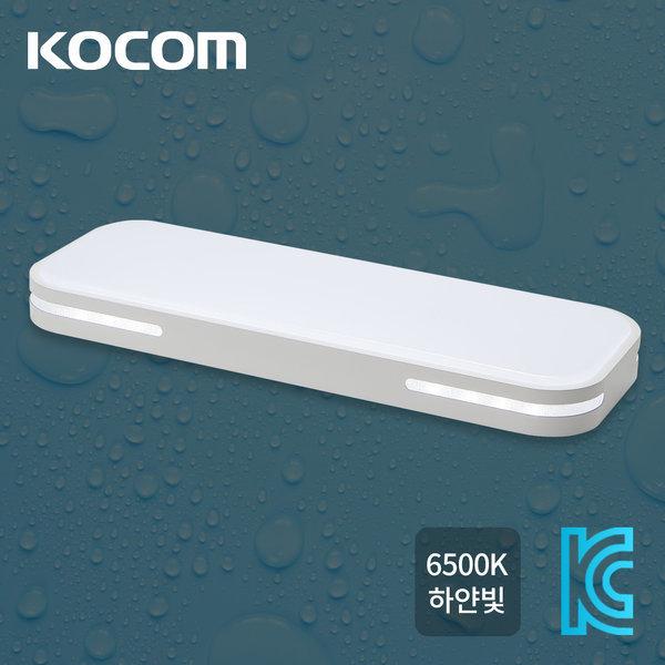 코콤 루미 방습 LED욕실등 25W 화장실등 방습기능 상품이미지