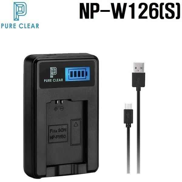 후지 NP-W126(S) LCD 1구충전기 X-T10 X-T3 X-T2 X-T1 상품이미지
