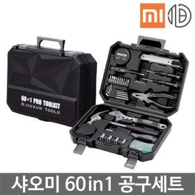 JIUXUN 정밀 드라이버 가정용 수공구 공구함 공구세트