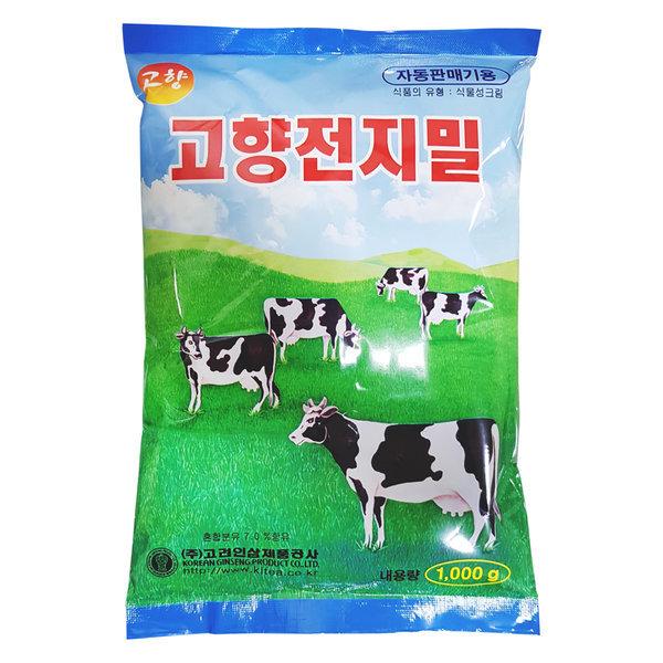 고향 전지밀 1000g 전지분유 벤딩밀크 자판기우유 상품이미지