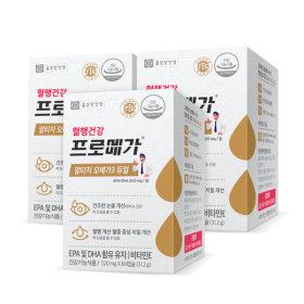 종근당건강 프로메가 알티지 오메가3 60캡슐 2개