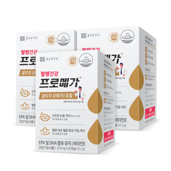 종근당건강 프로메가 알티지 오메가3 60캡슐 2개 상품이미지
