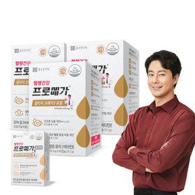 프로메가 알티지 오메가3 듀얼 60캡슐 3박스(3개월분)