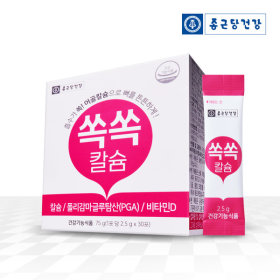 종근당건강 쏙쏙 칼슘 30포