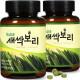 새싹보리  30정x5박스+정품 생유산균 5g 1개월(30포)