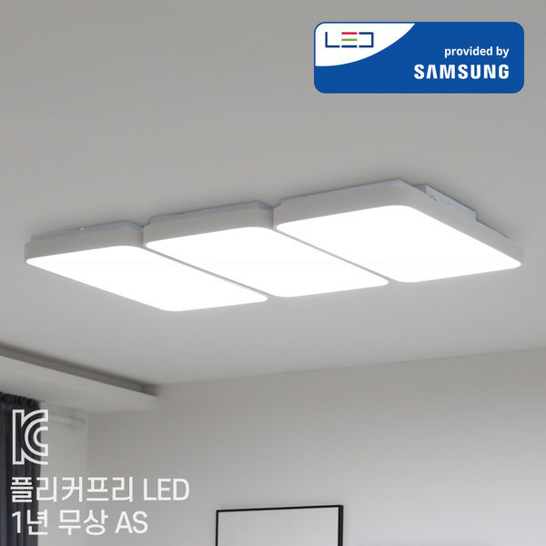 노마 LED거실등180W(삼성칩)  거실조명 LED조명 방등 상품이미지