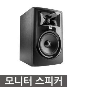 JBL/LSR305후속305PMKII/제이비엘공식정품/스튜디오