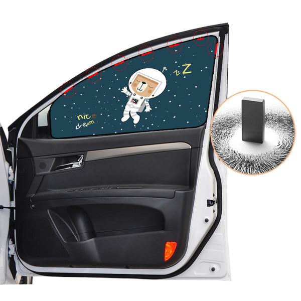 (토끼가족-보조석) 자석 차량용햇빛가리개/자동차커튼 상품이미지