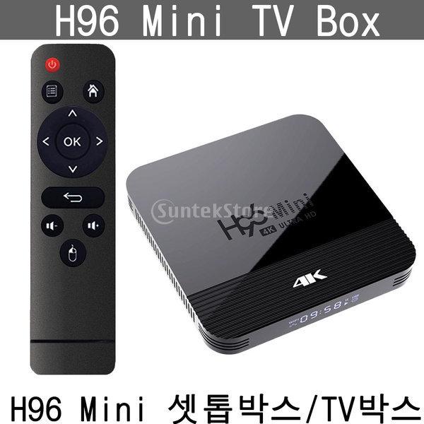 H96 mini 셋톱박스TV박스 안드로이드9.0 2+16GB 상품이미지