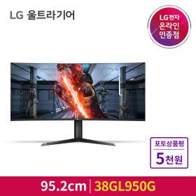 LG 38GL950G 게이밍 모니터 38인치 나노IPS LG기사설치