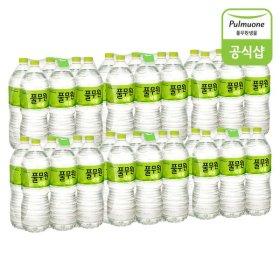 풀무원샘물 by Nature 2L 36병