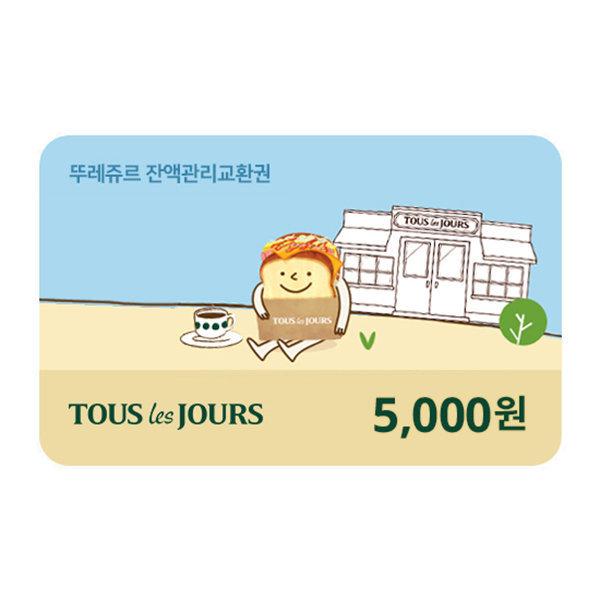 (뚜레쥬르)  5천원권 (잔액관리가능) 상품이미지