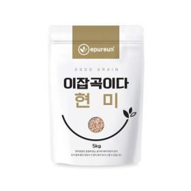 (21년산/현미)   국내산 현미 5KG/박스포장