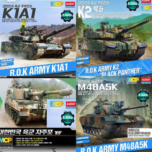 프라모델 무선조종탱크 모음 k1 k2 m48a5k K9자주포 상품이미지
