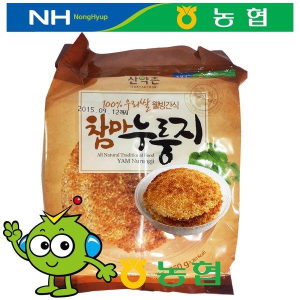 북안동농협 국내산 참마 누룽지 350g 명품 상품이미지