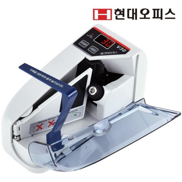휴대용지폐계수기 V-30 휴대용 지폐기 계수기 V30 상품이미지