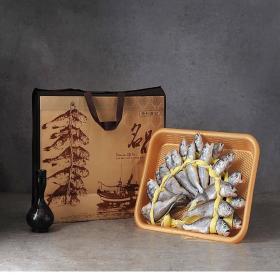 영광법성포 성지굴비 실속선물세트 20미(18~19.5cm)