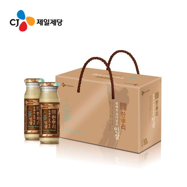 CJ 한뿌리 인삼 10입 (일반) 설 선물 세트 홍삼드링크 상품이미지