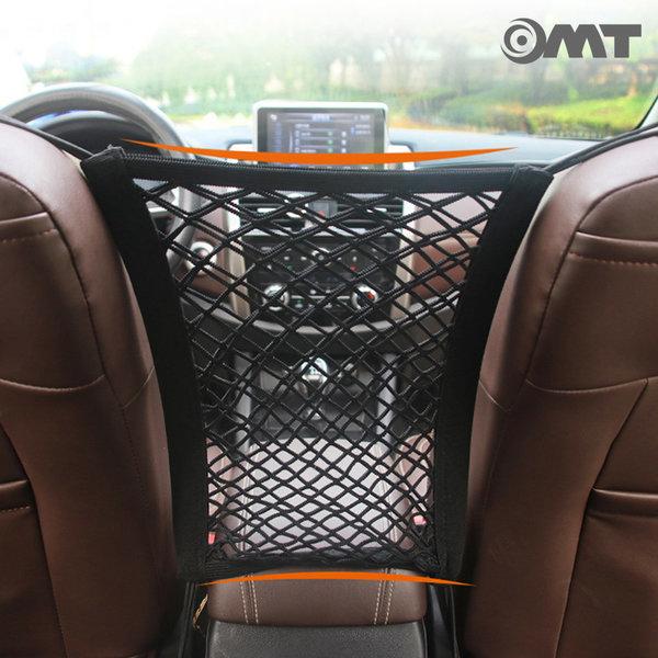 OMT 차량용 안전가드 그물망 포켓 수납함 OSO-T052 상품이미지